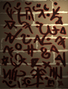 graffitihiero.png